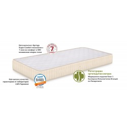 Favourite Nova Orthopedic, orthopedic mattress