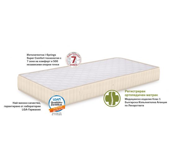 Favourite Nova Orthopedic, orthopedic mattress - 1