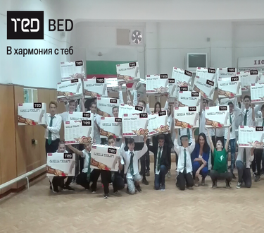 TED BED invests in young people