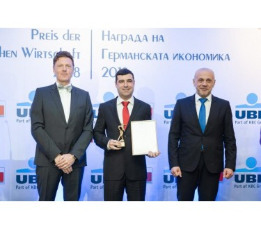 TED BED is awarded for its contribution to the development of the German-Bulgarian economic relations